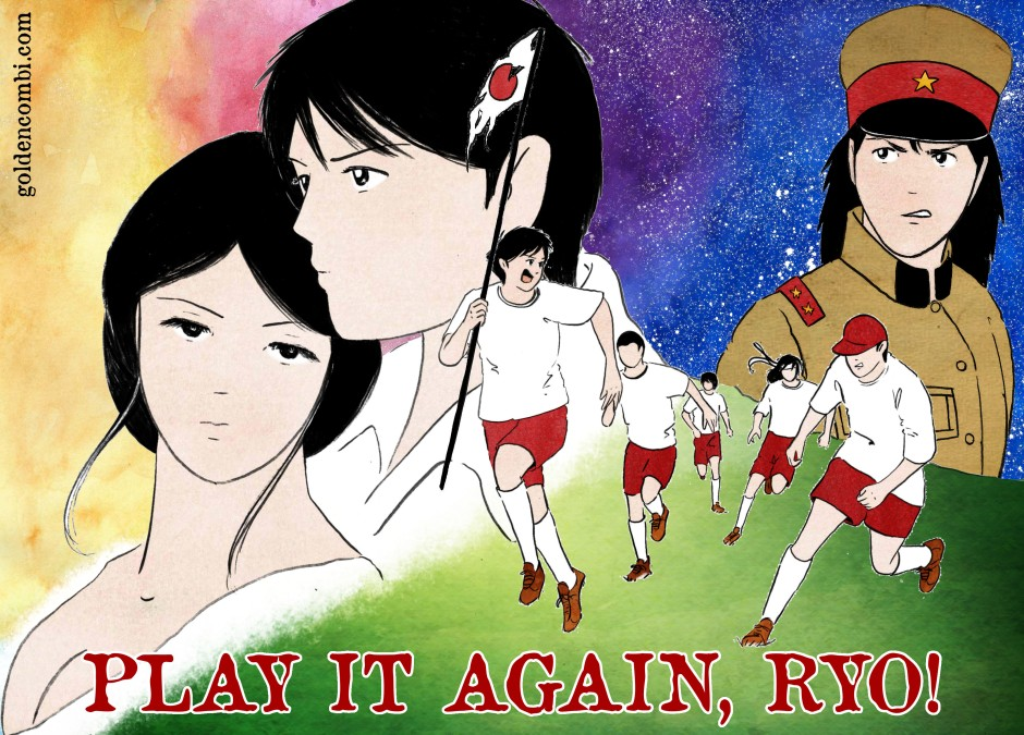 cover-play-it-again-ryo